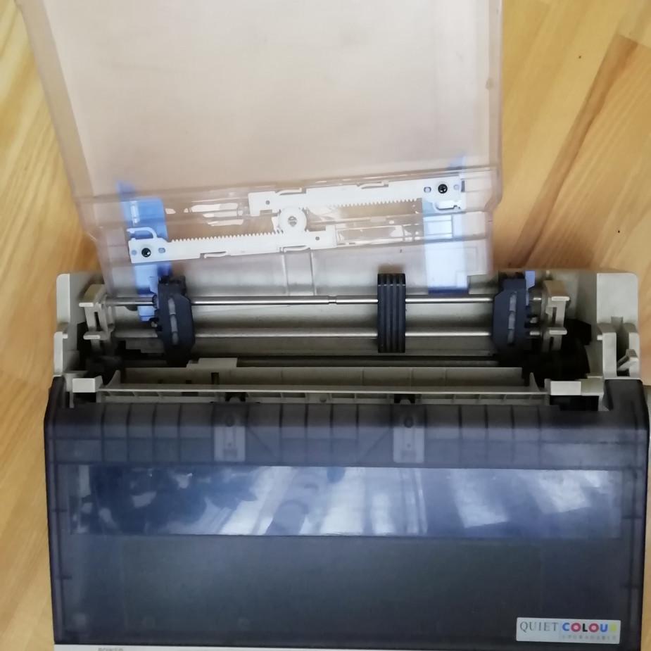 Skelbimo Adatinis spausdintuvas EPSON LX-300, 6 eur nuotrauka